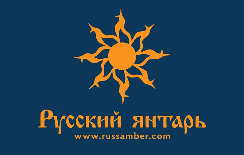 О Холдинге «Русский Янтарь»